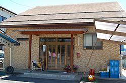 緑ヶ丘児童館