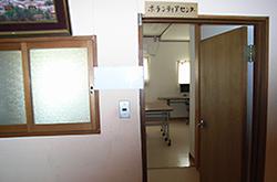 真田ボランティアセンター